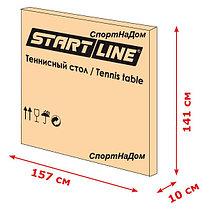 Теннисный стол Start Line Game (Indoor) для помещений с сеткой, фото 3