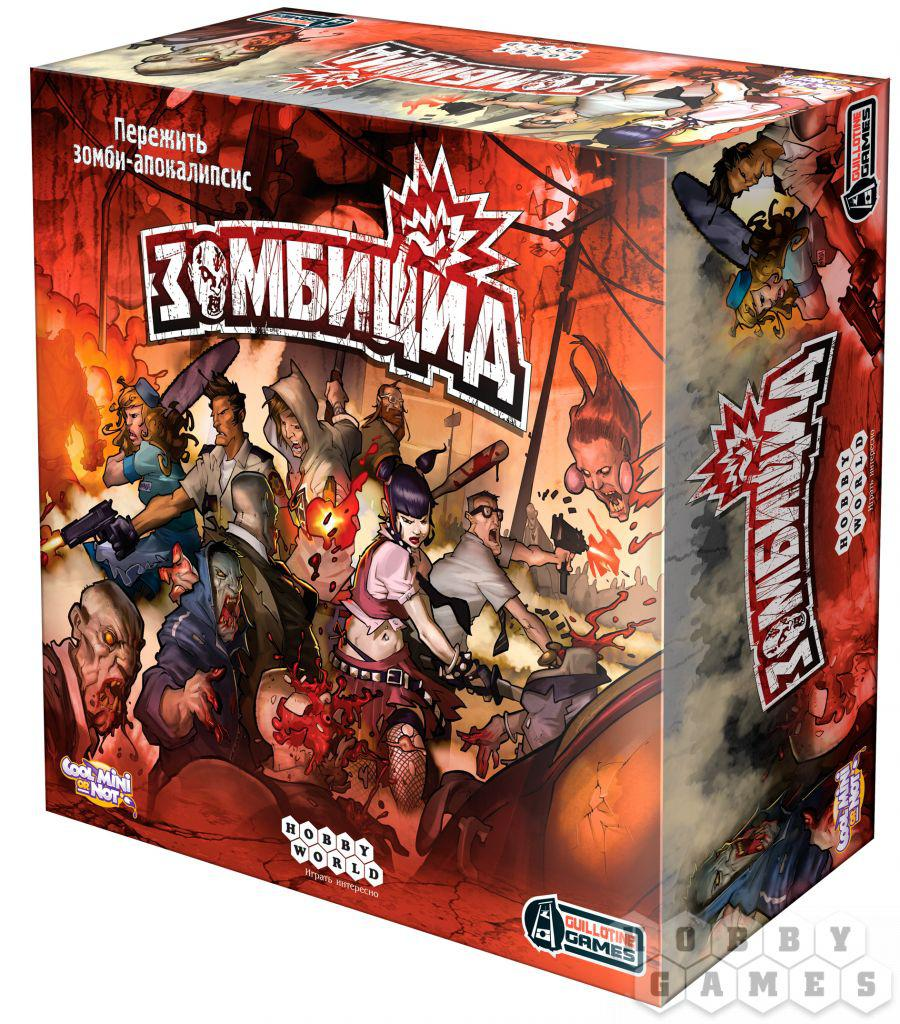Настольная игра: Зомбицид