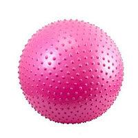 Гимнастический мяч с пупырышками (фитбол) 65 см