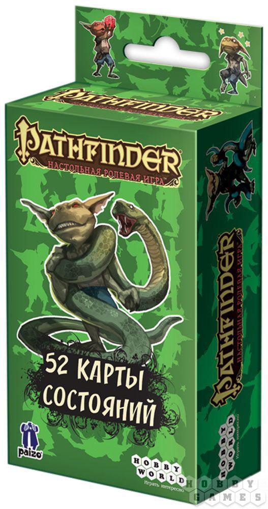 Pathfinder. Карты состояний