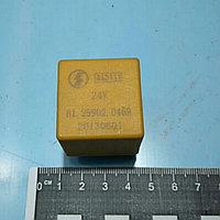 Реле задних противотуманок SHAANXI 81.85902.0469 DL (S02223)