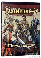 Pathfinder. Ширма ведущего
