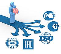 Получение сертификатов соответствия ГОСТ К и таможенного союза партия
