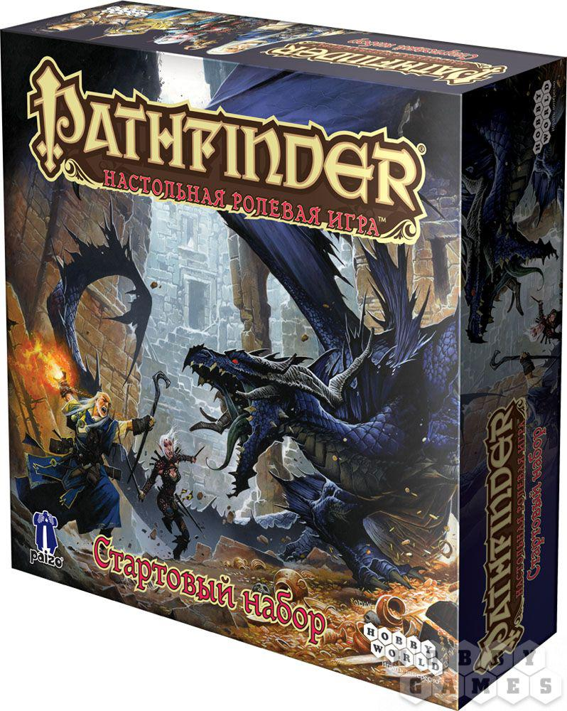 Настольная игра: Pathfinder: Настольная ролевая игра. Стартовый набор, арт.