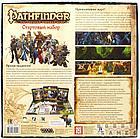 Настольная игра: Pathfinder: Настольная ролевая игра. Стартовый набор, арт., фото 2