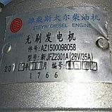 Генератор HOWO 35A 2818 2818/1000W/ZL50 (S00449), фото 2