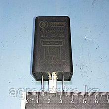 Реле вспомогательной тормозной системы SHAANXI 81.25902.0378 DL (S03923)
