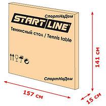 Теннисный стол Start Line Compact LX (Outdoor/Indoor) всепогодный, фото 3