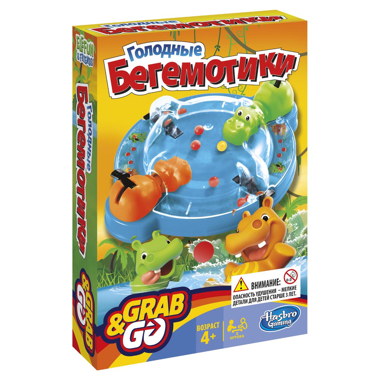 Настольная игра Дорожная Игра Голодные бегемотики