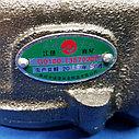 Насос водяной (помпа) HIGER , фото 2