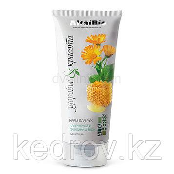 AltaiBio Крем для рук защитный, 75 мл (календула и пчелиный воск)
