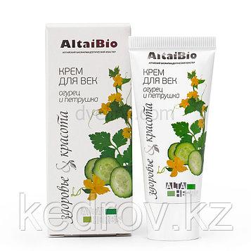 AltaiBio Крем-гель для век, 30 мл (огурец и петрушка)/48шт