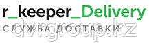 R-KEEPER Диспетчер доставки, фото 2