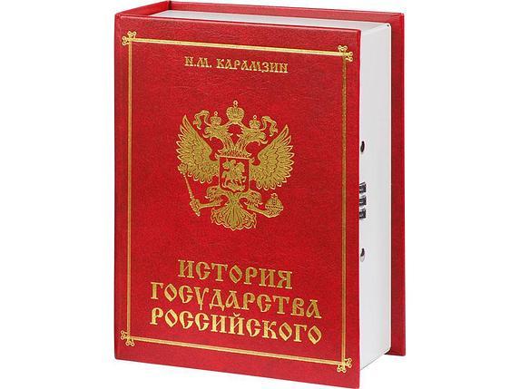 Тайник История (red), фото 2