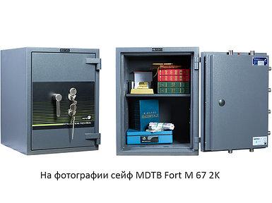 Сейф взломостойкий MDTB Fort M 50 EK