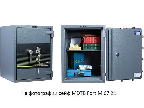 Сейф взломостойкий MDTB Fort M 50 2K, фото 2