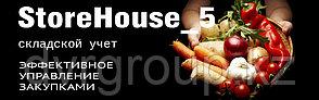 R-KEEPER StoreHouse_5 Prof– новая версия программы складского учета