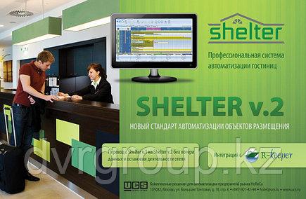 SHELTER Автоматизация деятельности гостиниц, фото 2