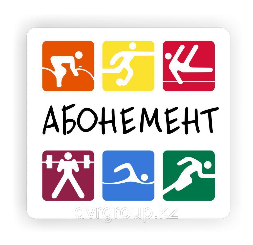 АБОНЕМЕНТ Система автоматизации аквапарков, SPA, фитнес клубов, бассейнов