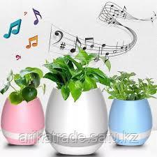 Музыкальный цветочный горшок, музыкальная ваза, беспроводная колонка (блитус, bluetooth)