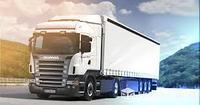 Перевозка грузов грузовым автомобильным транспортом Алматы Атырау