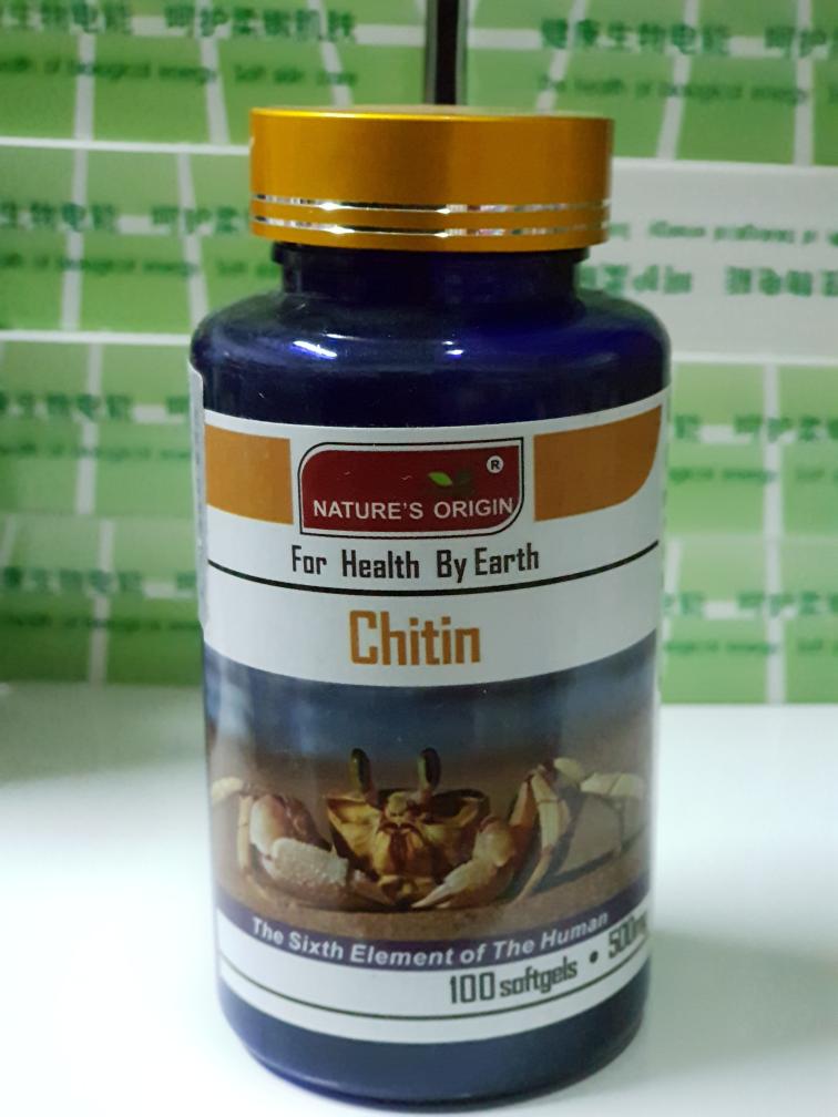 Хитин (100 капсул)