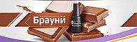 PATRISA NAIL гель лак серия Брауни, 8мл
