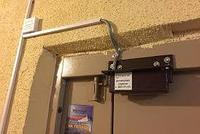Электромагнитный замок на Вашу дверь.