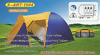Палатка Mimir x-art 1504 (3 местн), фото 1