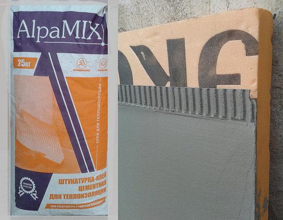Клей штукатурка для теплоизоляции пеноплэкса каменной ваты в Алматы, фото 2