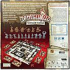 Настольная игра: Зомбицид: Чёрная чума, фото 3