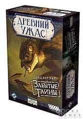 Настольная игра: Древний Ужас. Забытые тайны