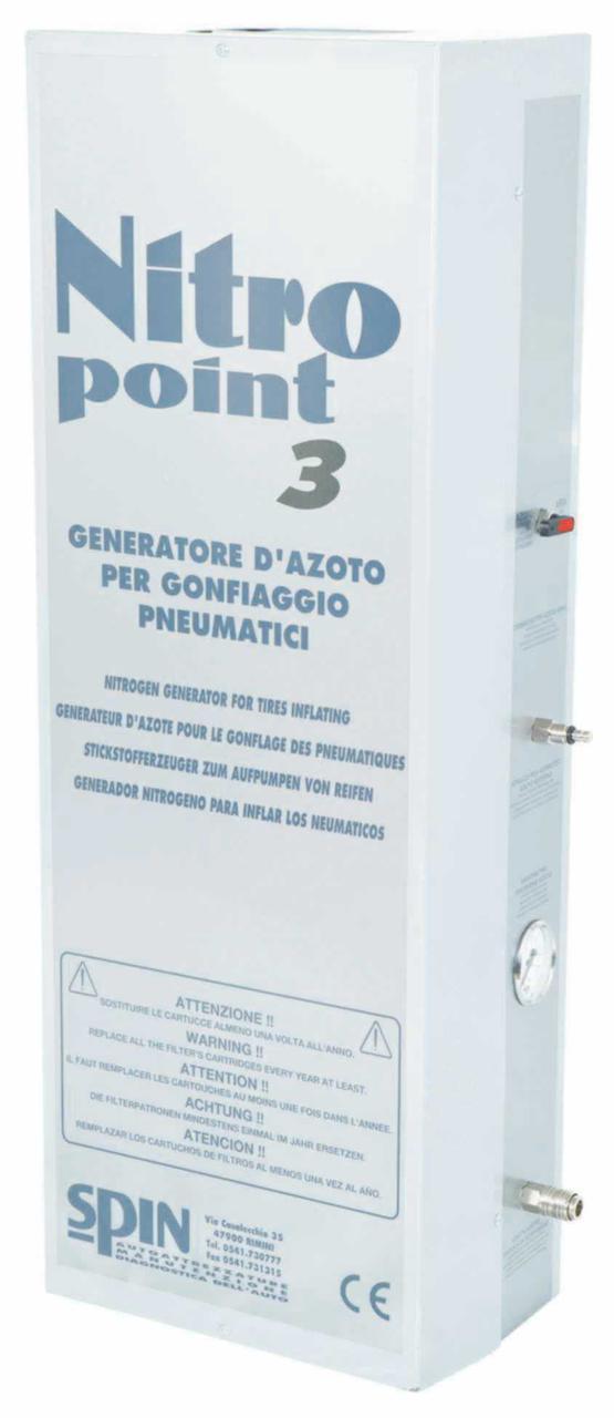 NITROPOINT 3 Генератор азота с производительностью 3000 л/час Spin 03.002.04