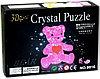 3D Crystal Puzzle Bear, 41pcs Пазл Мишка, 41 деталь