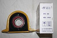 Подвесной подшипник D=50mm/EQ140 FOTON 1049A,1061,1069,1093,1099, YUEJIN 1080, DFA1062 , фото 1