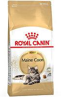 ROYAL CANIN Maine Coon 31, Роял Канин корм для кошек породы Мейн Кун старше 15 месяцев, уп. 4кг