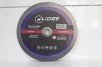 Диск отрезной по металлу Nlider 230