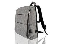 Рюкзак с отделением для ноутбука (2 Цвета), фото 1