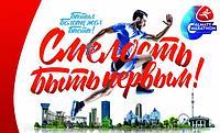 Алматы Марафон 2018 собрал более 14000 участников