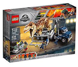 75933 Lego Jurassic World Транспорт для перевозки Ти-Рекса, Лего Мир Юрского периода