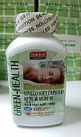 Гинкго билоба- Ginkgo soft capsules