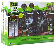 Ben 10 Omniverse Intergalactic Plumber Command Centre Бен Тен Командный центр