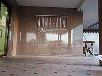 Вывеска объемные буквы с подсветкой, фото 1