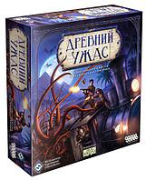 Настольная игра: Древний Ужас