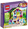 LEGO Friends Новорожденный ягненок Стефани