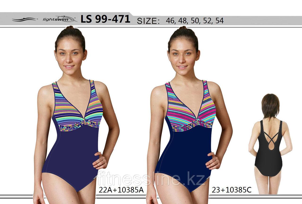 Купальник для бассейна LS-471