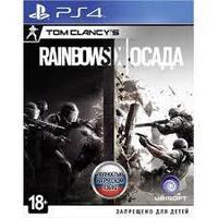 Tom Clancy's : Rainbow Six Осада ( RUS ) ( PS4 )
