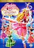 Барби: 12 Танцующих принцесс (DVD) Лицензия