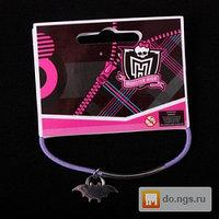 Браслет Monster High резиновый тонкий