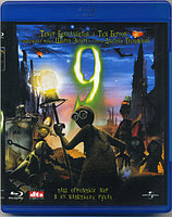 Девять (DVD) Лицензия , фото 1